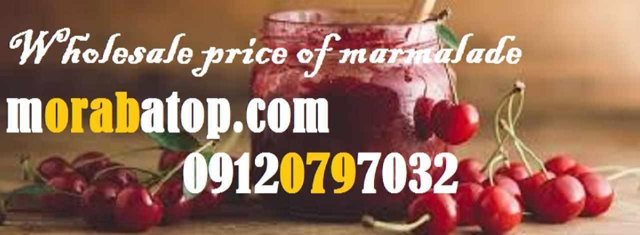 فروش عمده مارمالاد